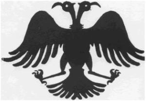 flamuri-i-skenderbeut